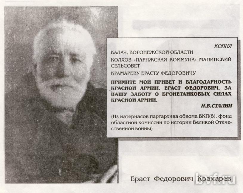 Нажмите на изображение для увеличения Название: sloboda_kalach-053-1.jpg Просмотров: 118 Размер:86.9 Кб ID:1069382
