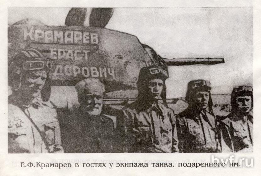 Нажмите на изображение для увеличения Название: sloboda_kalach-053.jpg Просмотров: 89 Размер:83.5 Кб ID:1069383