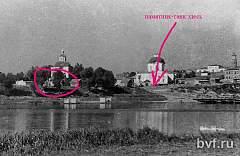 Нажмите на изображение для увеличения Название: Вид на монастырь и собор Коротояк с противоположного берега.jpg Просмотров: 192 Размер:88.4 Кб ID:1545413