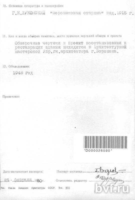 Нажмите на изображение для увеличения Название: imgpas_003.jpg Просмотров: 33 Размер:32.7 Кб ID:1704691