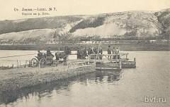 Нажмите на изображение для увеличения Название: 04 Ст-Лиски - №07 - Паром на реке Дон.jpg Просмотров: 71 Размер:93.6 Кб ID:1749438