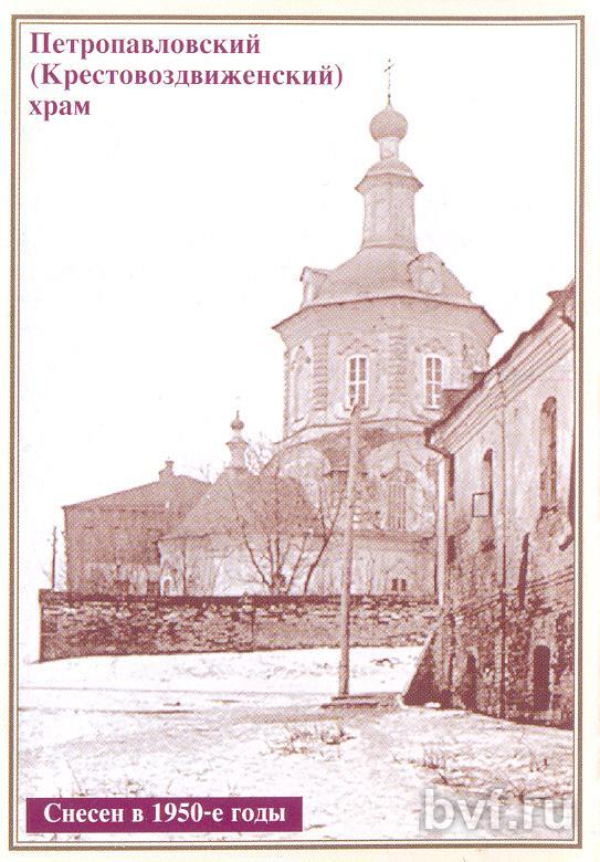 Нажмите на изображение для увеличения Название: 09 - Петропавловский (Крестовоздвиженский) храм.jpg Просмотров: 120 Размер:76.1 Кб ID:1797188