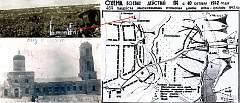Нажмите на изображение для увеличения Название: церковь коротояк.jpg Просмотров: 329 Размер:378.7 Кб ID:2022564