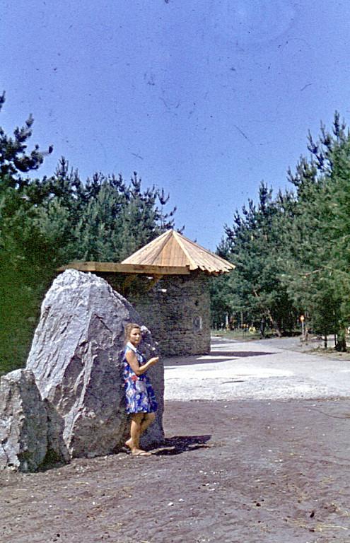 Нажмите на изображение для увеличения Название: 1975 г. у Камня-на-распутье.jpeg Просмотров: 324 Размер:185.9 Кб ID:2104885