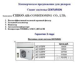 Нажмите на изображение для увеличения Название: 2013-07-06_233250.jpg Просмотров: 47 Размер:50.1 Кб ID:2258680